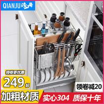 浅居厨房拉篮304不锈钢调味篮拉篮厨房橱柜调味架拉篮抽屉式碗架