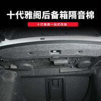 Honda ten generation Accord trunk noise insulation cotton tail box insulation cotton lining guard plate shielding baffle special modification 10 generation