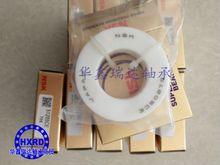51207CE高温防腐SH 日本原装 进口NSK氧化锆全陶瓷推力球轴承51206图片