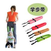 四季用 小儿学步带婴幼儿学走路防摔神器安全U型男女宝宝学行防勒