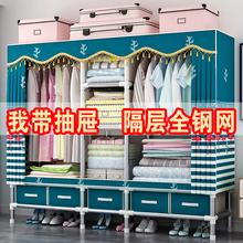 简易布衣柜钢管加粗加固加厚布艺单双人组装全钢架简约现代非实木