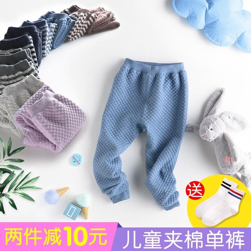 三保暖裤儿童