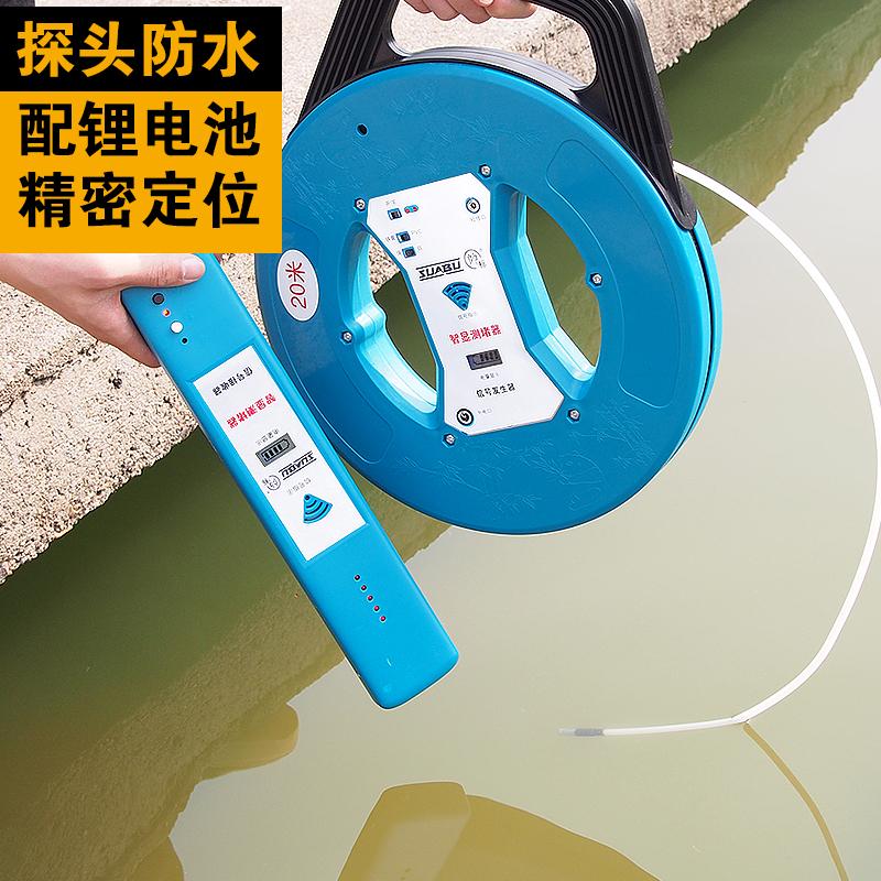 帅标无线管道测堵仪pvc墙体堵塞测堵器电工管道探测器 高精度