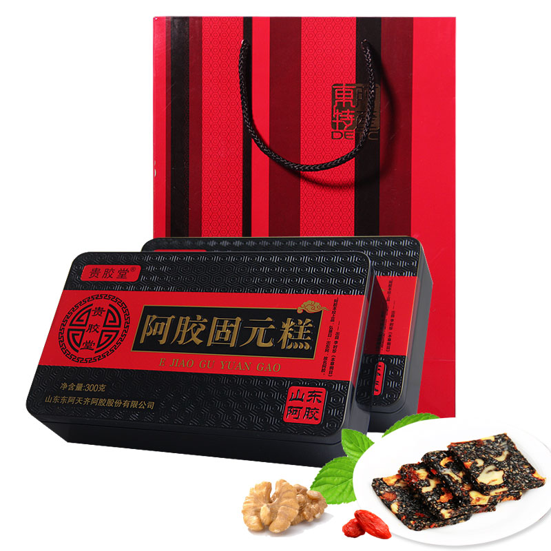 9月买1盒送1盒精品铁盒东阿红枣枸杞阿胶糕即食阿胶块正品固元膏