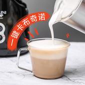 PELLINI家用全自动电动奶泡机 商用冷热牛奶咖啡打奶器打奶泡沫机