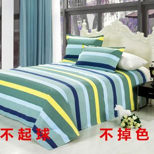 纯棉麻床单单件 单双人1.5米1.8m学生儿童凉席全棉加厚被单老粗布