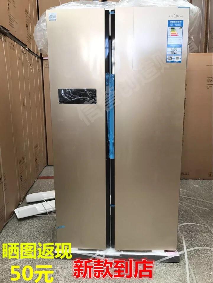 美的516冰箱