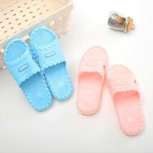 女士防滑洗澡漏水家居家室内男女塑料可爱情侣凉拖鞋 天天特价 拖鞋