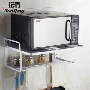 厨房置物架 太空铝微波炉架壁挂式烤箱支架厨房架子微波炉置物架