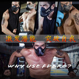 Oxygen barrier mask sports self-abuse low anaerobic mask running fitness simulation plateau physical training lung vitality mask