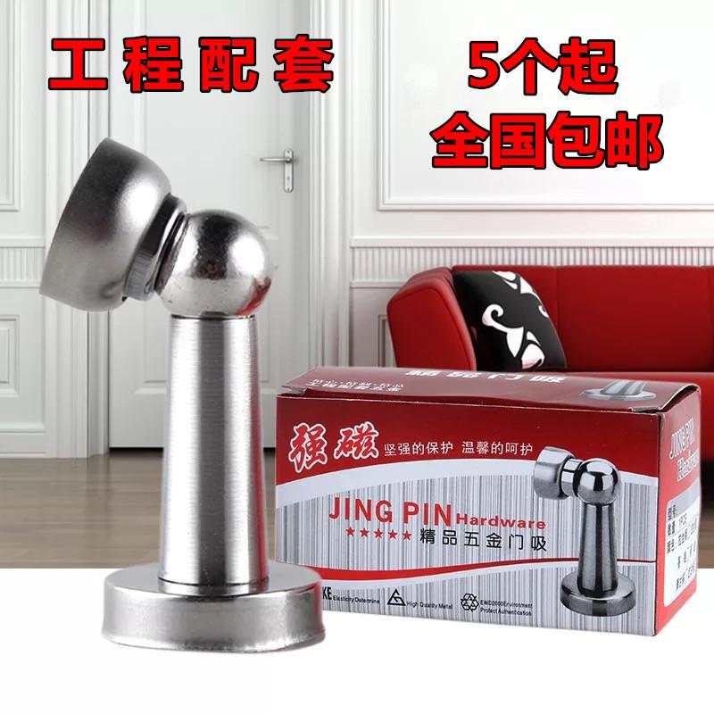 Магнитные фиксаторы для дверей Артикул 554559573273