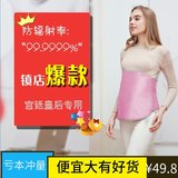 Radiation protection suit maternity dress apron apron care tires to wear clothes invisible radiation summer