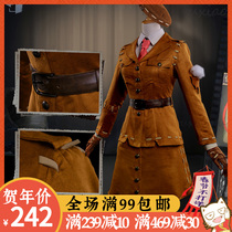 Meow house shop fifth personality cosplay clothes Air Force uniforms Marta often take cosply clothing female animation