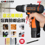 Electric drill household flashlight drill electric screwdriver rechargeable drill lithium battery multi-function pistol drill mini electric turn