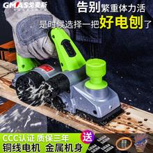 戈麦斯手提电刨木工刨家用多功能电刨子压刨机木工工具电动工具