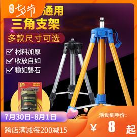激光红外线水平仪投线仪水准仪三脚架支架加厚升降伸缩支撑杆图片