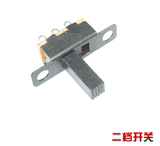 2-speed switch small switch toggle switch
