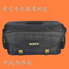 1500C 190P 198P Z5C SONY索尼摄像机包2500C EX1R专用加厚大包