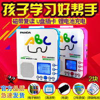 PANDA/ Panda F-365 Repeater Tape u disk mp3 English Student Learning Card Player Recorder
