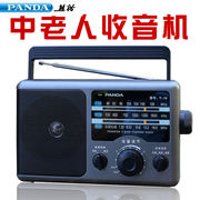 PANDA/Panda T-16 Multi-band Portable Pointer Semiconductor FM Radio Seniors Walkman Broadcasting Seniors Gifts