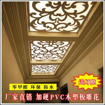 通花板PVC木塑板镂空雕花板 欧式过道花格吊顶隔断玄关背景墙屏风排行
