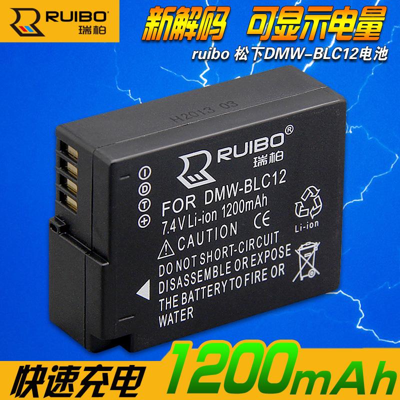 松下DMW-BLC12电池DMC-GH2GK g6 g5 g7 FZ1000 FZ300/200相机GX8