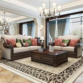 美式沙发实木皮沙发大小户型客厅简约美式乡村复古皮布艺沙发组合