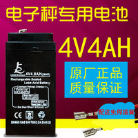 4V4 battery 4V5AH battery 4v4.5ah lead acid battery electronic scale battery 4 volt high quality electronic battery