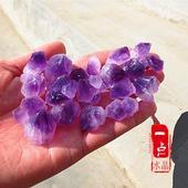 纯天然紫水晶原石原矿 骨干标本水晶紫水晶花簇状小颗粒 正品