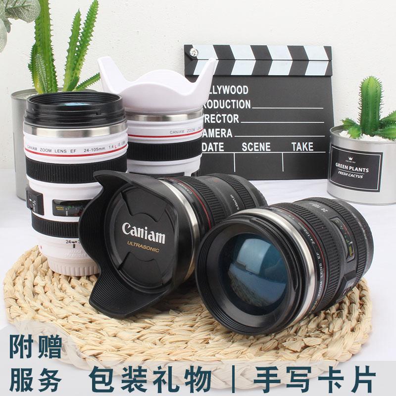 相机镜头水杯