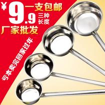 特厚不锈钢加长柄水勺水瓢打汤勺水舀水壳商用厨房大号汤勺粥勺子