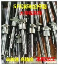 M8M10彩锌家具连接螺杆全牙螺杆牙棒通丝牙条镀锌全牙丝杆