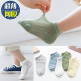 Children's socks spring and summer ultra-thin cotton large and medium-sized boys and girls socks boat socks baby mesh shallow mouth invisible