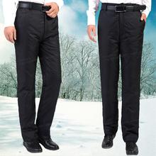 中老年白鸭绒裤 保暖棉裤 男外穿加厚大码 天天特价 羽绒裤 男士