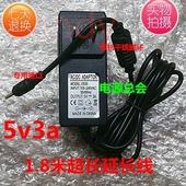 Voyo  VBook V1手写版充电器线5V3A VBook V1 10.1英寸电源适配器
