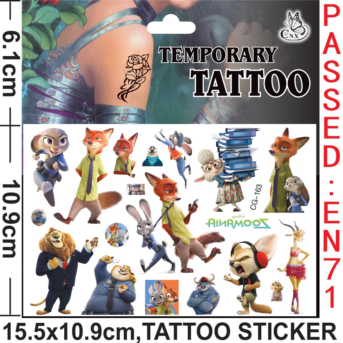 Татуировки Артикул 593934291975