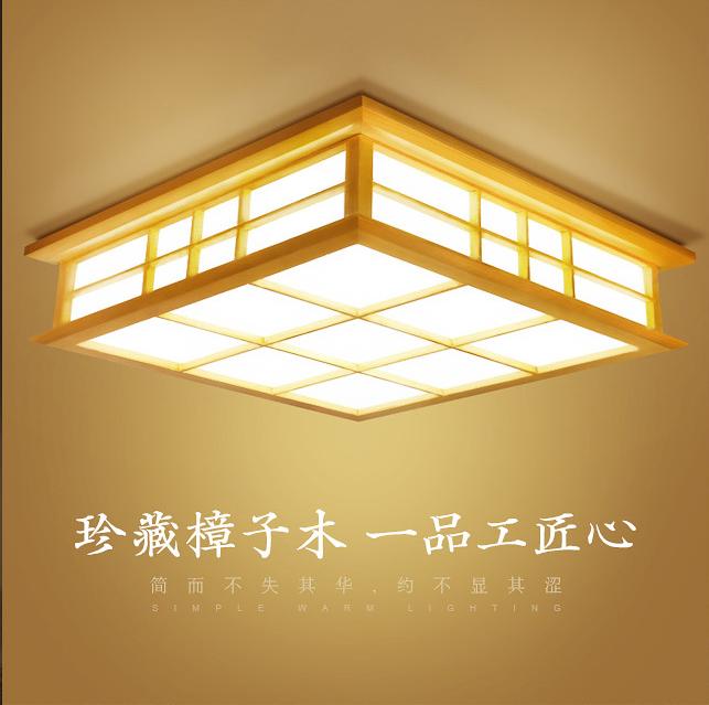 西安唐室吸顶灯障子木格子灯日式灯和室专用吸顶灯榻榻米和室灯具