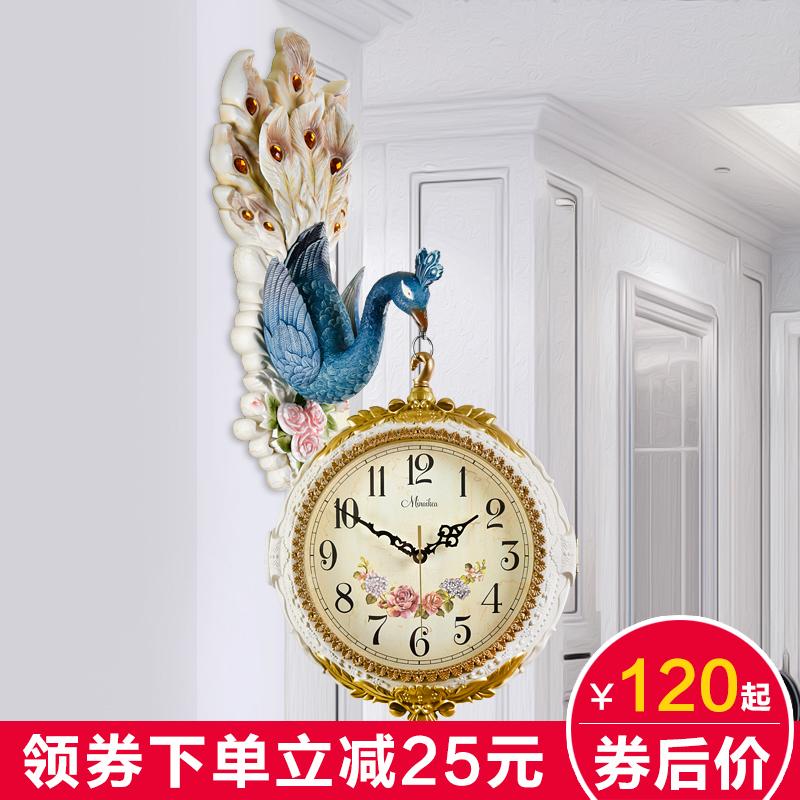 欧式表客厅双面钟