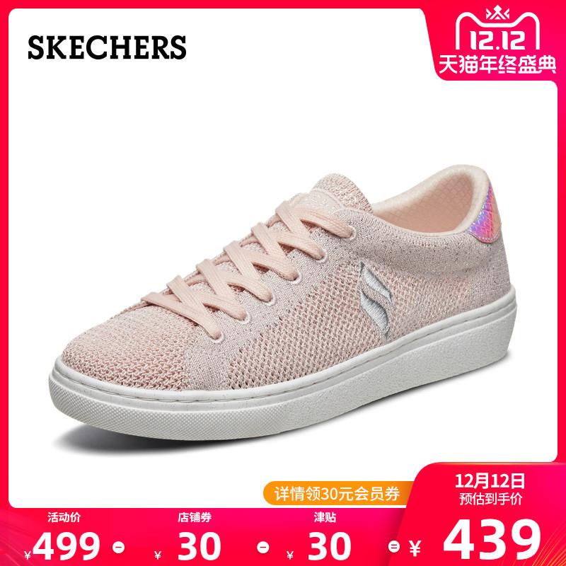 Skechers斯凯奇女鞋时尚绑带休闲板鞋透气网布帆布鞋运动鞋73828
