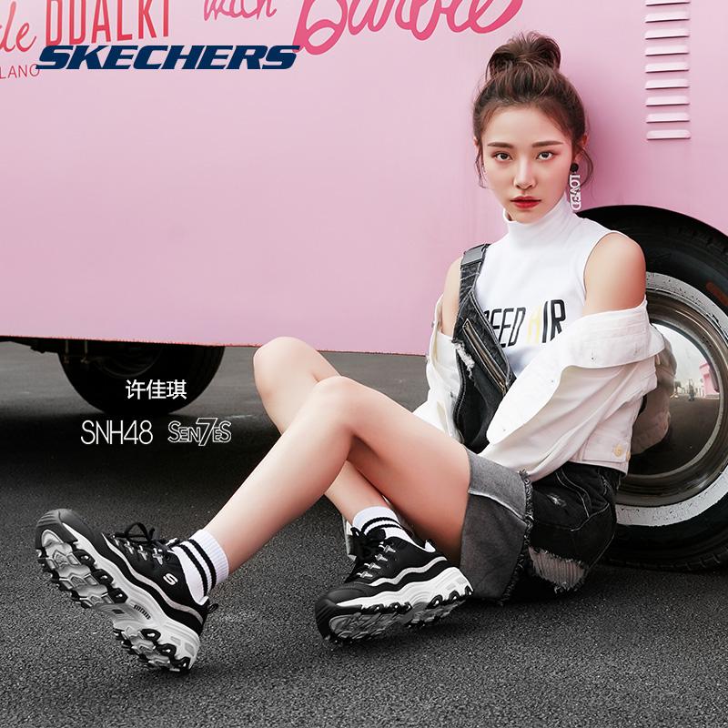 明星同款Skechers斯凯奇女鞋D'lites熊猫鞋 厚底增高休闲鞋 11923