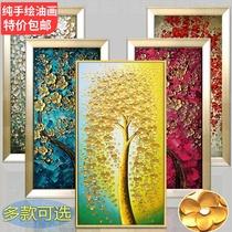 手绘油画客厅装饰画现代简约壁画无框画欧式有框画玄关发财树金色