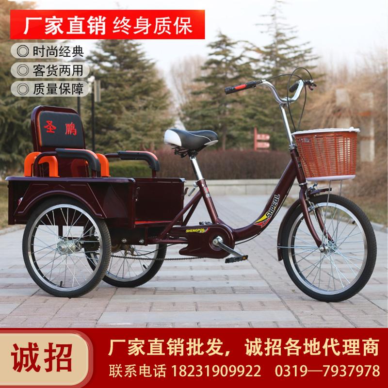 Скутеры для пожилых людей Артикул 597428619594