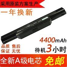 神舟 精盾K470P-I3 D3 I5 D2 H41-3S4400-S1B1 EHD4 笔记本电池