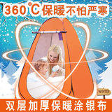 Outdoor bathing tent, warm bathing account, changing clothes, household artifact, outdoor, simple shower, speed-open fishing