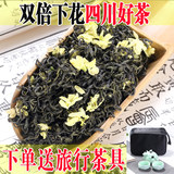Sichuan Mengding Camellia 2019 New Tea 500g Bitan Grade Fried Flower Floating Snow Premium Luzhou Jasmine Tea