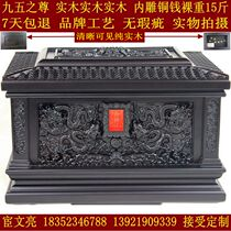 Urn more than 300 varieties of factory direct wood mahogany ebony flower pear wooden coffin donation