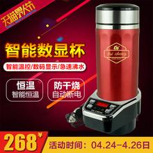 泰澄车载烧水壶100度12v24V通用电热水杯器车用保温杯汽车加热杯