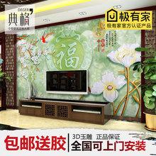 典格壁纸 电视背景墙中式客厅装饰壁画玄关3d墙纸无缝纺布 玉雕福