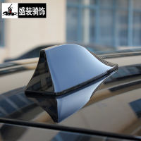 Applicable to the public new Jetta Santana Hao Rui POLO shark fin antenna modified radio car decoration accessories