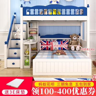 儿童家具高低床衣柜床上下床带书桌 双层床 男孩套房组合多功能床